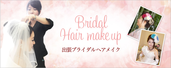 bridal_img03