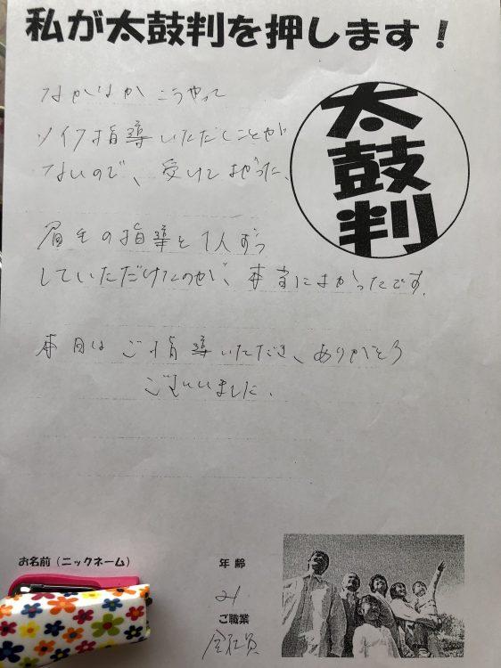 新日本製鉄①