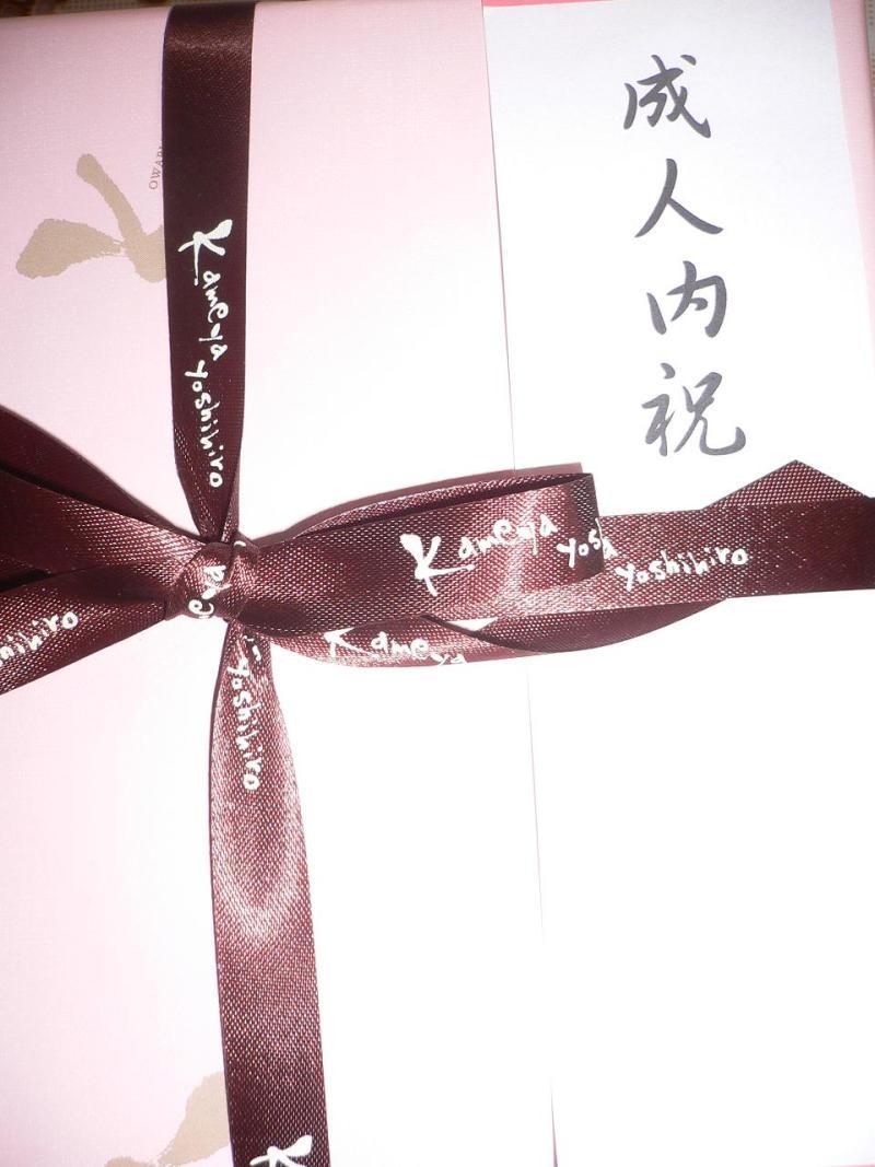 ★名古屋出張ブライダルヘアメイク☆あなたを一番キレイにする魔法☆プロ養成メイクアップスクールであなたもアーティストデビュー